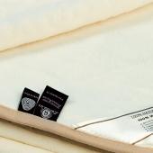 Легкое одеяло (белый кашемир)