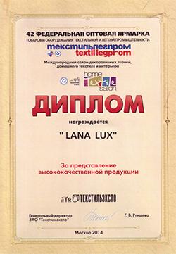 Дипломы Диплом 18 ой специализированной выставки ДАЧА САД ЛАНДШАФТ 2014г